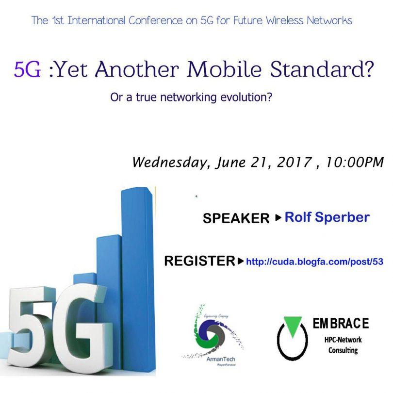 کنفرانس بین المللی ۵G